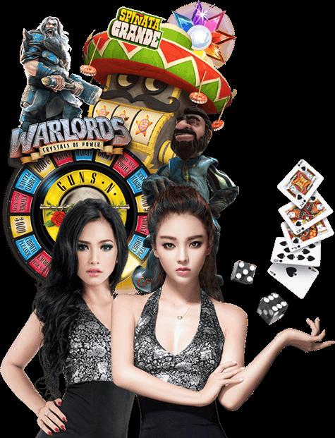 カジノゲームのタイプ