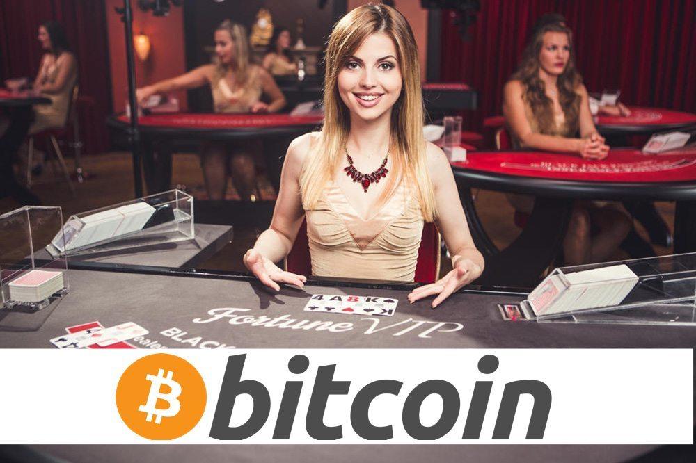 初心者必見!ビットコインギャンブルオンラインカジノの遊び方徹底ガイド2018年版
