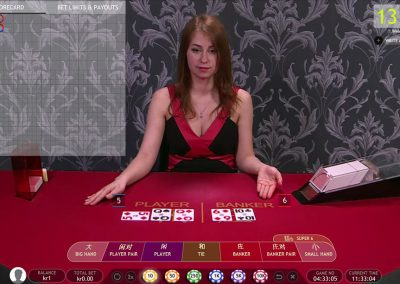 Extreme Live Gaming Baccarat - Live Casino
